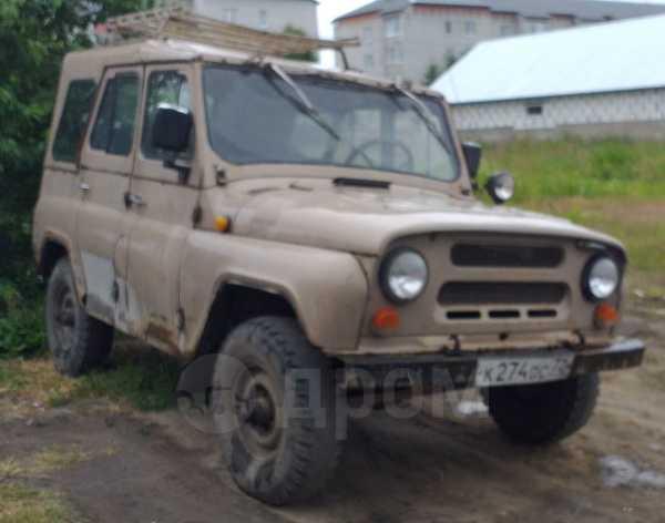 УАЗ 469, 1979 год, 45 000 руб.