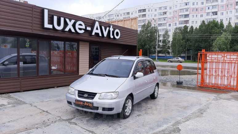 Hyundai Lavita, 2002 год, 270 000 руб.