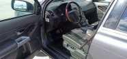 Volvo XC90, 2004 год, 500 000 руб.