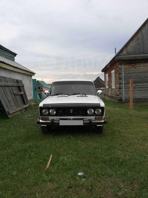Лада 2106, 1993 год, 75 000 руб.