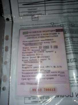 Минусинск Шанс 2011