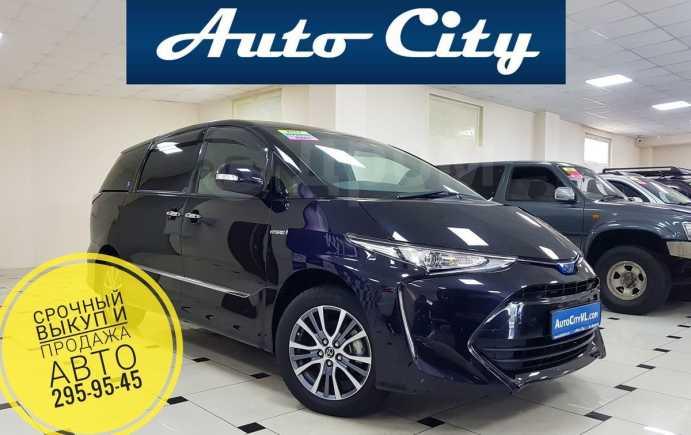 Toyota Estima, 2017 год, 1 795 000 руб.