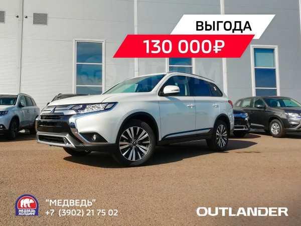 Mitsubishi Outlander, 2020 год, 2 158 500 руб.