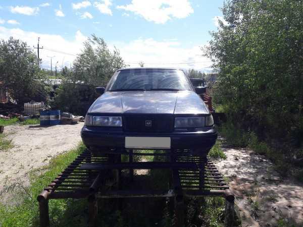 Volvo 960, 1996 год, 131 000 руб.