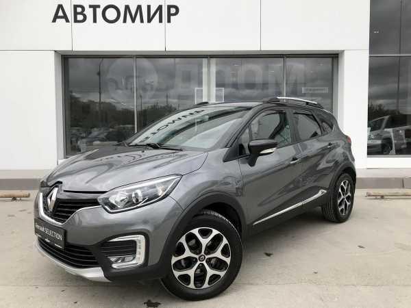 Renault Kaptur, 2018 год, 1 195 000 руб.