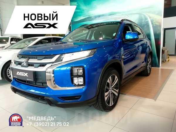 Mitsubishi ASX, 2020 год, 1 765 000 руб.