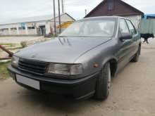 Нижний Новгород Vectra 1989