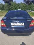 Toyota Corolla, 2006 год, 459 000 руб.