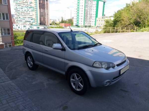 Honda HR-V, 2002 год, 358 000 руб.