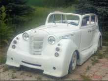 Варениковская 401 1956