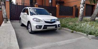 Новосибирск RDX 2009