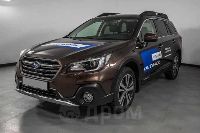 Subaru Outback, 2019 год, 2 888 000 руб.