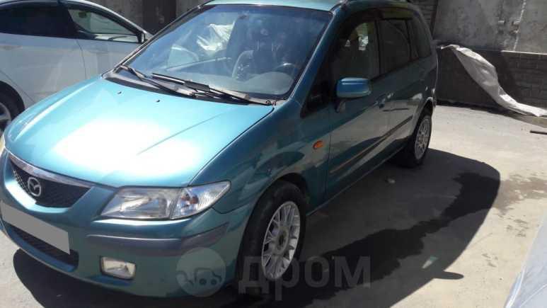 Mazda Premacy, 2000 год, 239 000 руб.