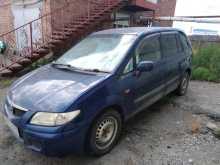 Курган Premacy 2000