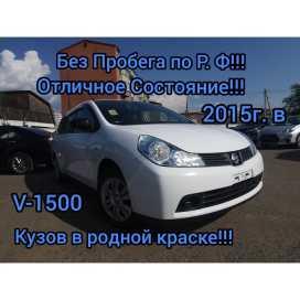 Улан-Удэ Wingroad 2015