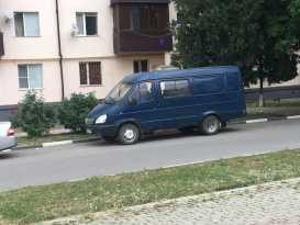 Грозный 2217 2004