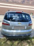 Ford S-MAX, 2007 год, 349 999 руб.
