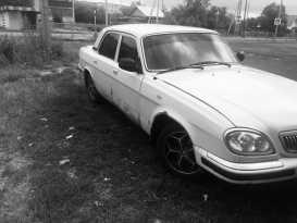 Курган 31105 Волга 2005