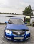 Nissan Almera Classic, 2006 год, 270 000 руб.