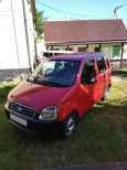 Suzuki Wagon R Plus, 2006 год, 259 000 руб.