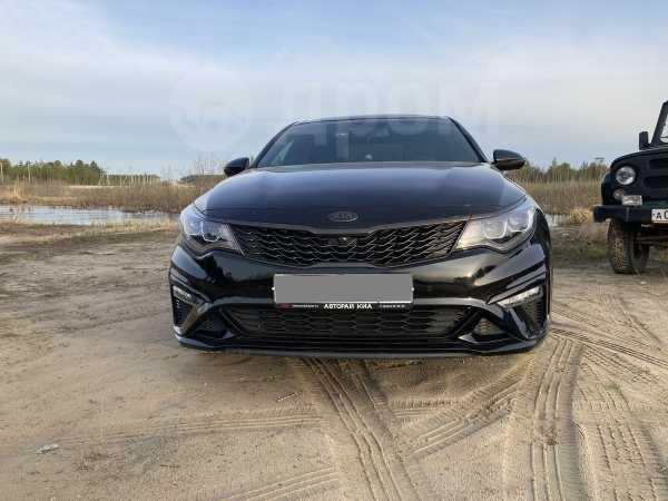 Kia Optima, 2018 год, 1 650 000 руб.