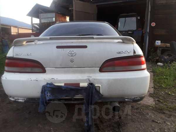 Toyota Corona Exiv, 1995 год, 125 000 руб.