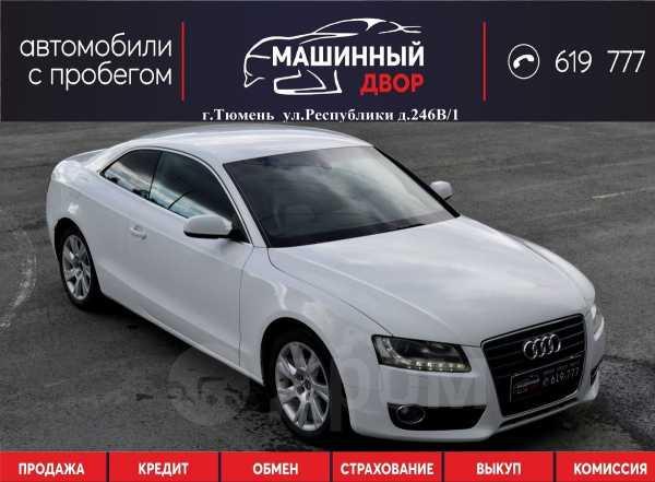 Audi A5, 2010 год, 699 888 руб.