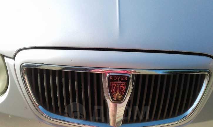 Rover 75, 2004 год, 170 000 руб.