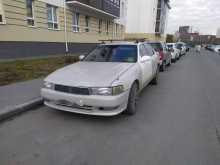 Екатеринбург Cresta 1996
