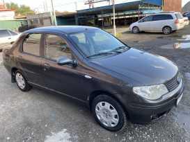 Курган Fiat Albea 2007