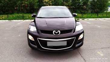 Новый Уренгой CX-7 2011