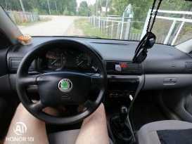 Алейск Octavia 1999