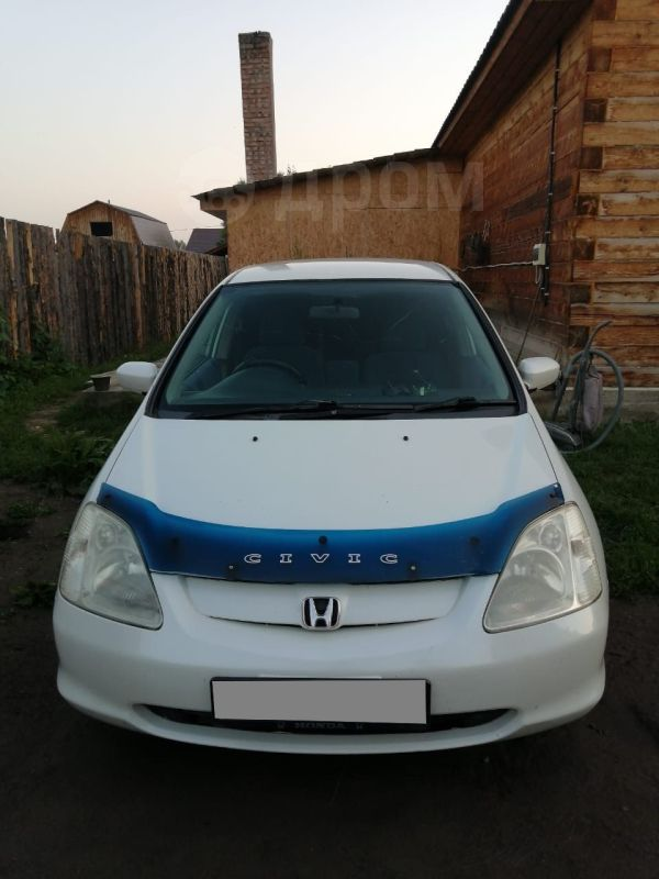 Honda Civic, 2001 год, 270 000 руб.