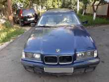 Ставрополь 3-Series 1994