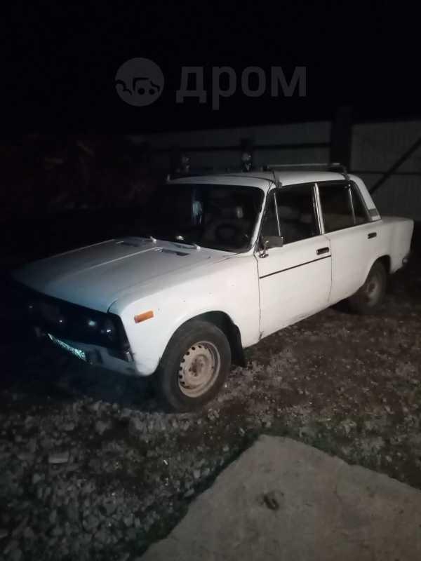 Лада 2103, 1980 год, 40 000 руб.