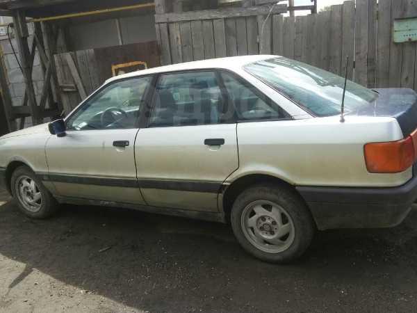 Audi 80, 1988 год, 80 000 руб.