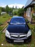 Opel Vectra, 2006 год, 250 000 руб.