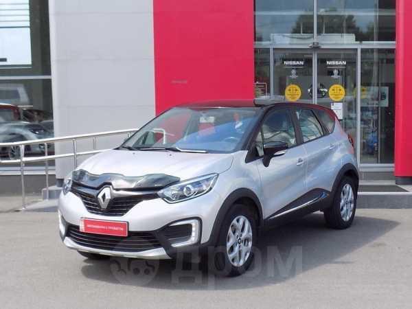 Renault Kaptur, 2017 год, 899 000 руб.