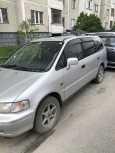 Honda Odyssey, 1996 год, 150 000 руб.