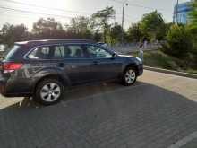 Краснодар Legacy 2012