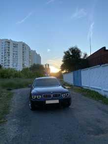 Москва 7-Series 2002