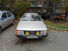 Екатеринбург 100 1983