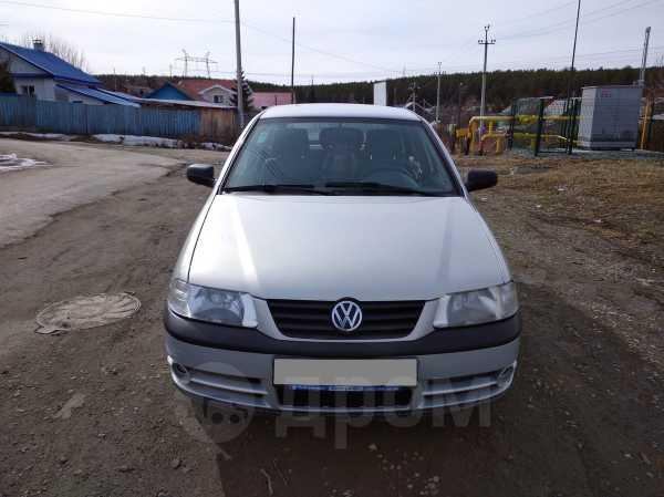 Volkswagen Pointer, 2005 год, 105 000 руб.