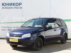 Нижний Новгород Калина 2012