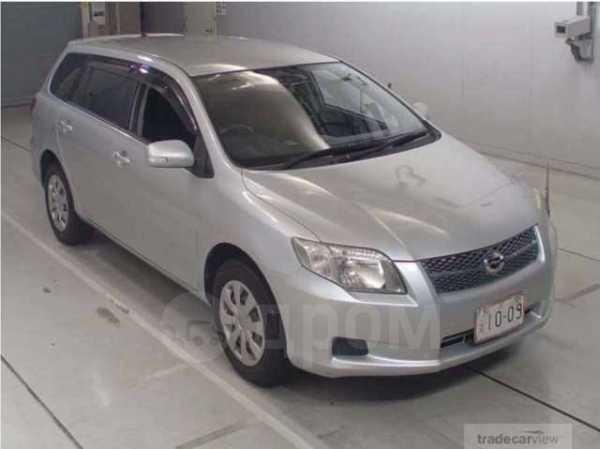 Toyota Corolla Fielder, 2007 год, 301 000 руб.