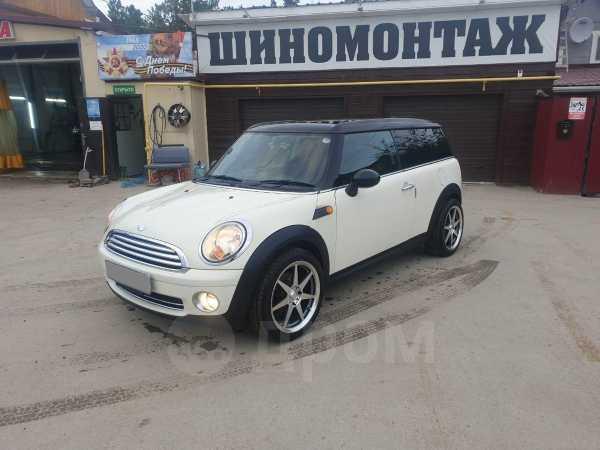 Mini Clubman, 2008 год, 365 000 руб.