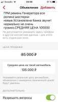 Лада 2112, 2005 год, 85 000 руб.
