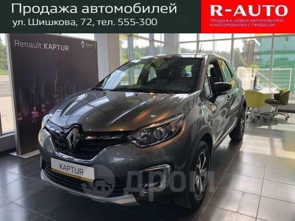 Renault Kaptur, 2020 год, 1 205 200 руб.
