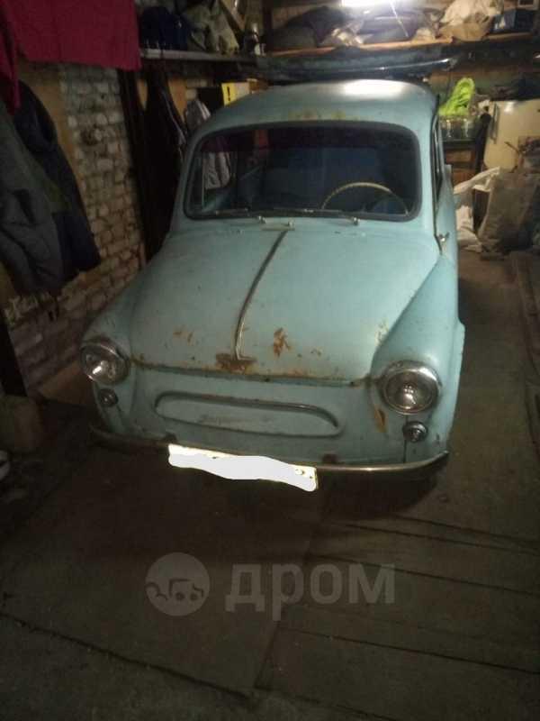 ЗАЗ Запорожец, 1963 год, 30 000 руб.