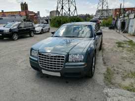 Томск 300C 2005